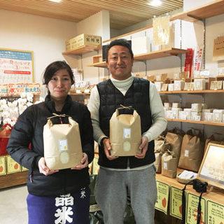 千葉県柏市 松丸米店 お客様の声