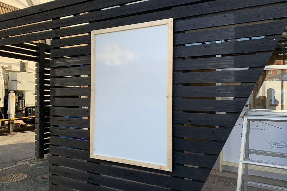 壁面看板 天然木フレーム