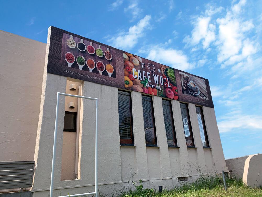 千葉県柏市新柏 カフェ 看板