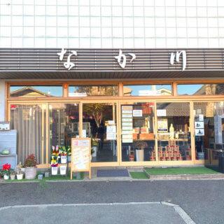 千葉県松戸市河原塚 石材屋 看板