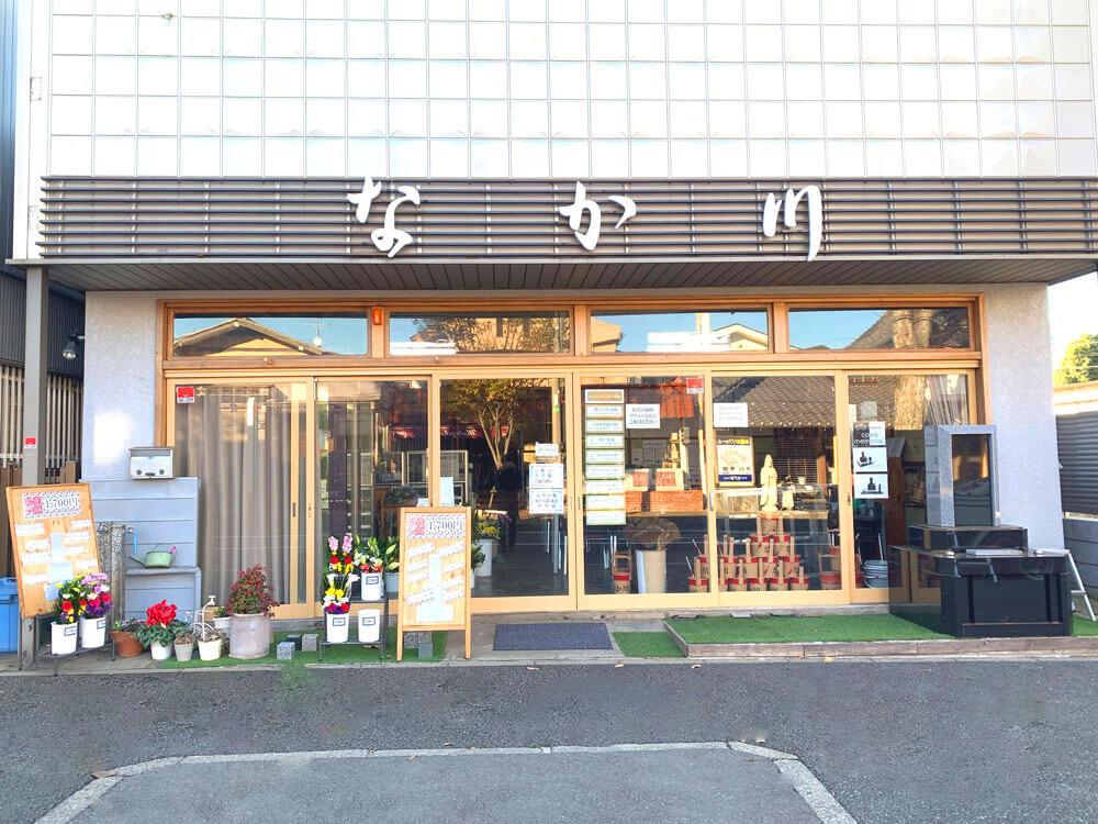 店舗看板デザイン 石材屋