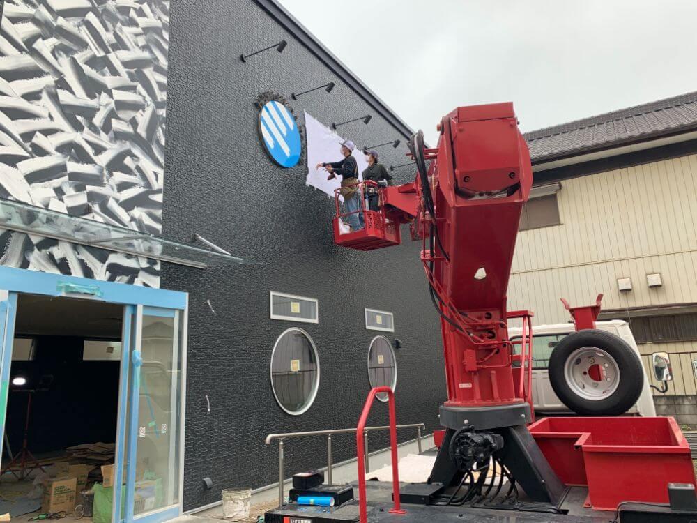 鎌ヶ谷市 塗装屋看板 作業風景1